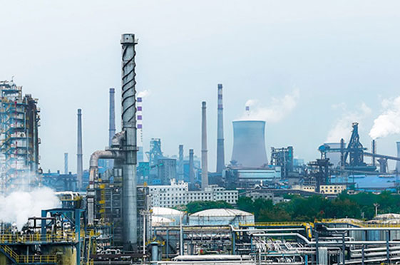 ОТРАСЛЬ химической промышленности